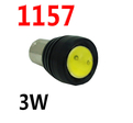 Bay15d High power 3W lens 9-30V