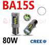 Ba15s extreme 80w CREE - vit