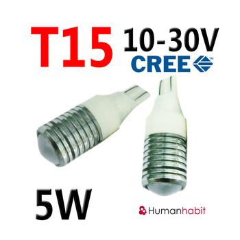 T15 CREE 5W nonpolarized