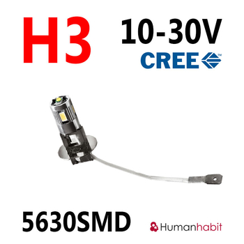 H3 dimljus 4st 5630 SMD + 3w osram