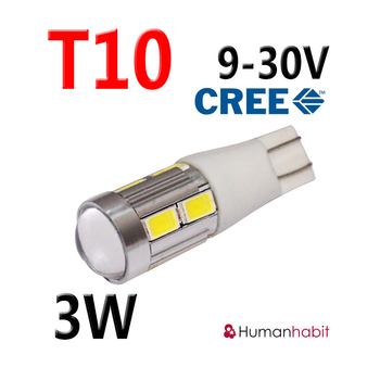 T10 med 8st 5630 SMD 3W CREE 9-30V with lens
