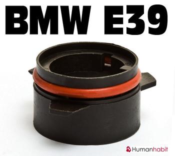 BMW E39 konvertera H7 till D2S